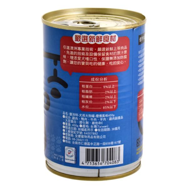 4713616704083(E)優沛特-犬用大狗罐-煙燻綜合400g