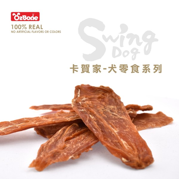 4712257320584(E)OB卡賀家犬零食-香脆純雞胸片120g