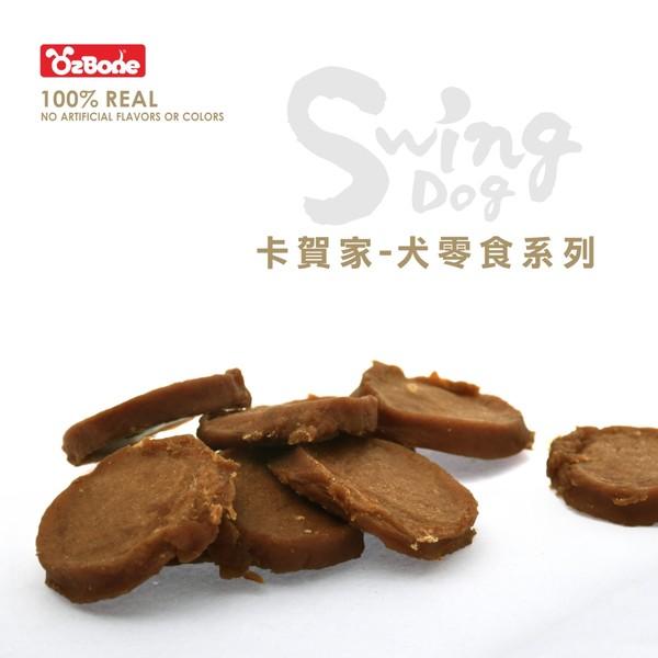 4712257320607(E)OB卡賀家犬零食-羊肉小圓片200g