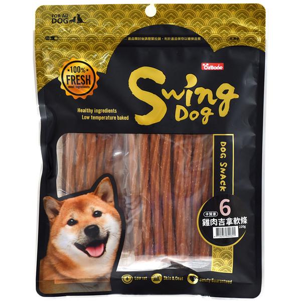 4712257320621(E)OB卡賀家犬零食-雞肉吉拿軟條220gAC