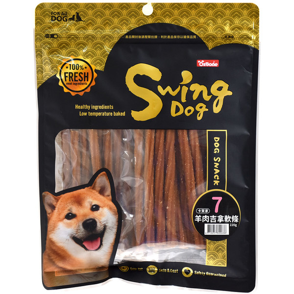 4712257320638(E)OB卡賀家犬零食-羊肉吉拿軟條220g