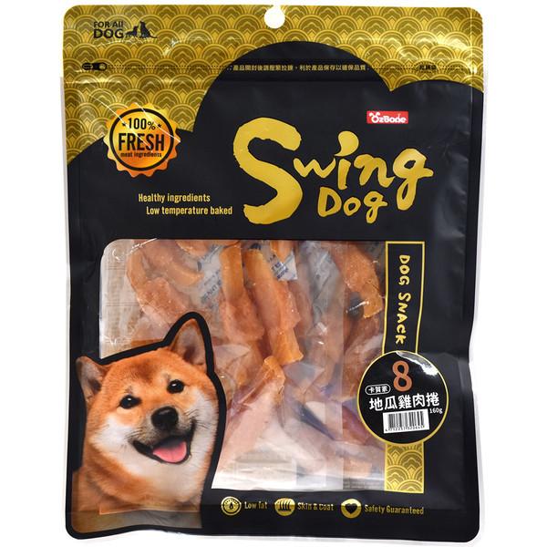 4712257320645(E)OB卡賀家犬零食-地瓜雞肉捲160g