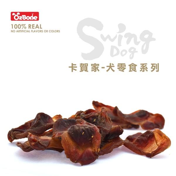 4712257320706(E)OB卡賀家犬零食-香烤雞胗140g