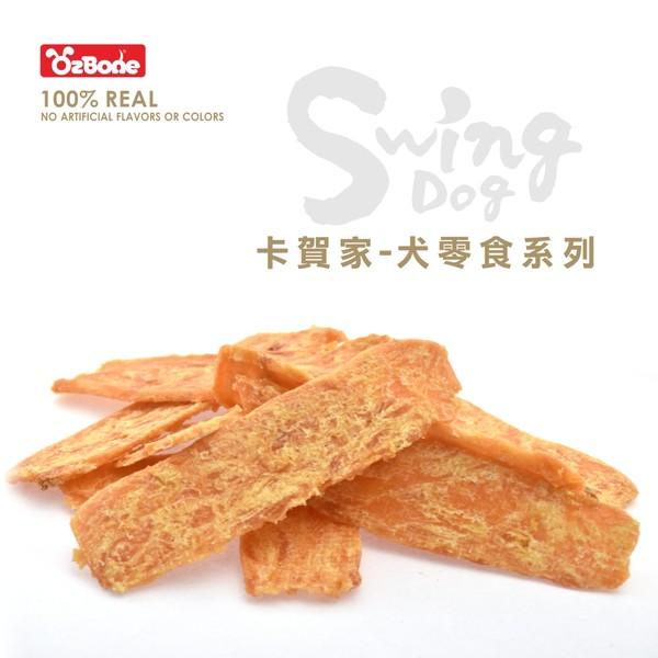 4712257320713(E)OB卡賀家犬零食-雞肉起司丁片160g