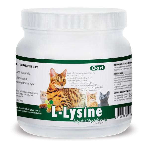 2300002020005(E)卡爾貓用離胺酸1000g