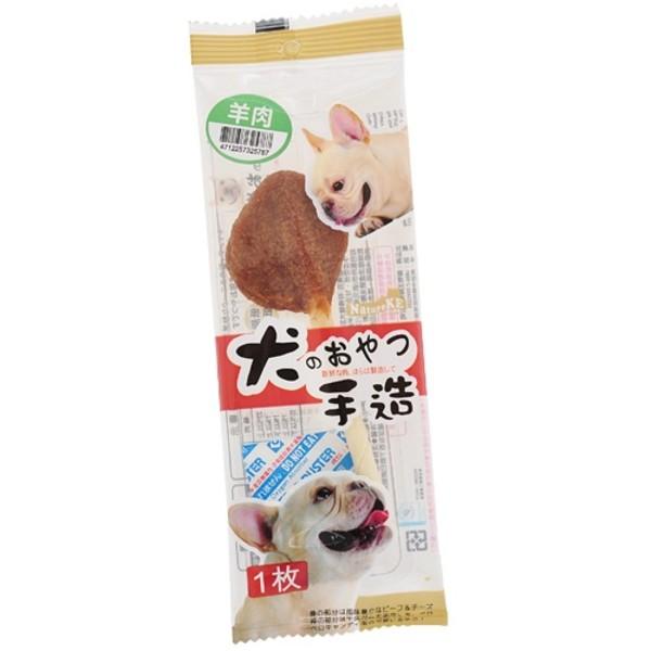 【NatureKE紐崔克】棒棒糖犬點心羊肉(10入組)
