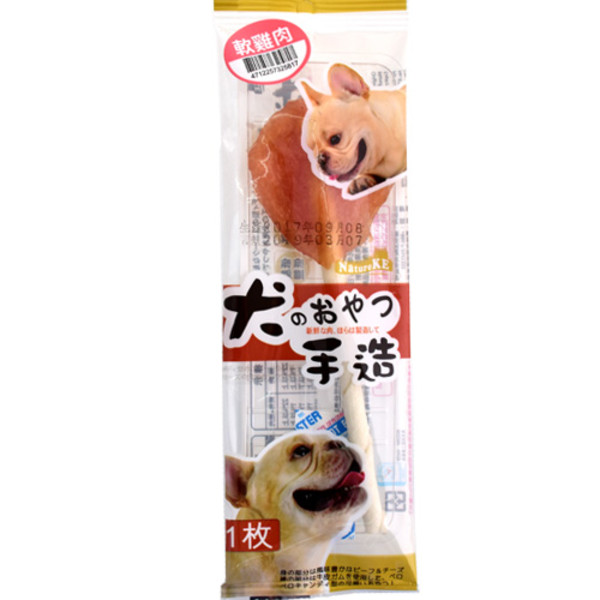 4712257325817(E)紐崔克-棒棒糖犬點心-軟雞肉/單支