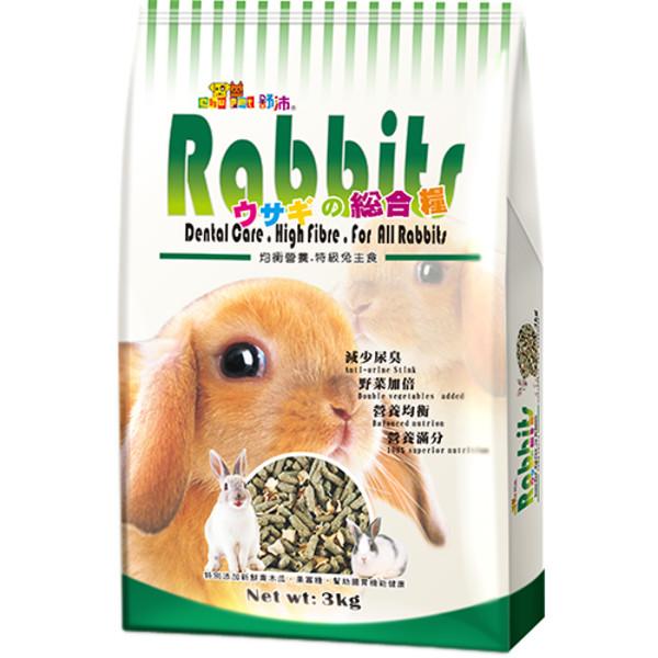 4712257320416(E)舒沛特級兔均衡配方飼料3kg
