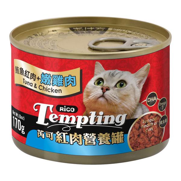 4713616703680(E)芮可紅肉營養罐-鮪魚紅肉+嫩雞肉170g