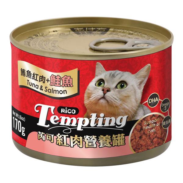 4713616703666(E)芮可紅肉營養罐-鮪魚紅肉+鮭魚170g