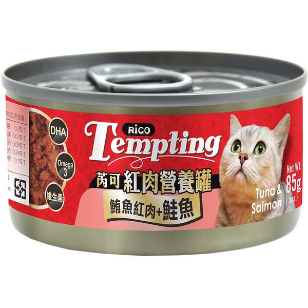 4713616703918(E)芮可紅肉營養罐-鮪魚紅肉+鮭魚85g
