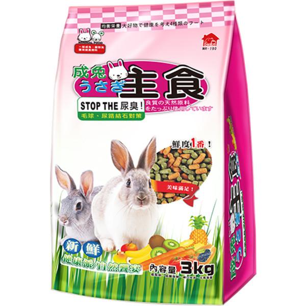 【PeiCi 沛奇】寵物兔專用綜合主食3kg