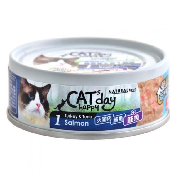 【Cats happy day幸福時光】貓主食罐 (火雞肉+鮪+鮭魚/鮪+火雞肝/鮪+南瓜/鮪+起司/+鮪魚) 80g