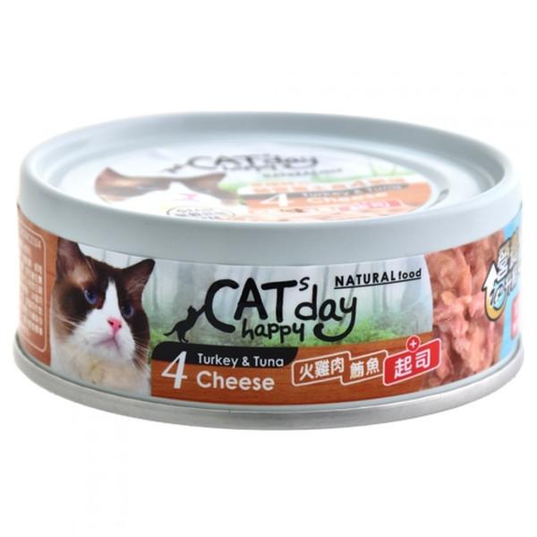 4712257320072(E)幸福時光(貓)主食4號罐火雞肉+鮪+起司80g