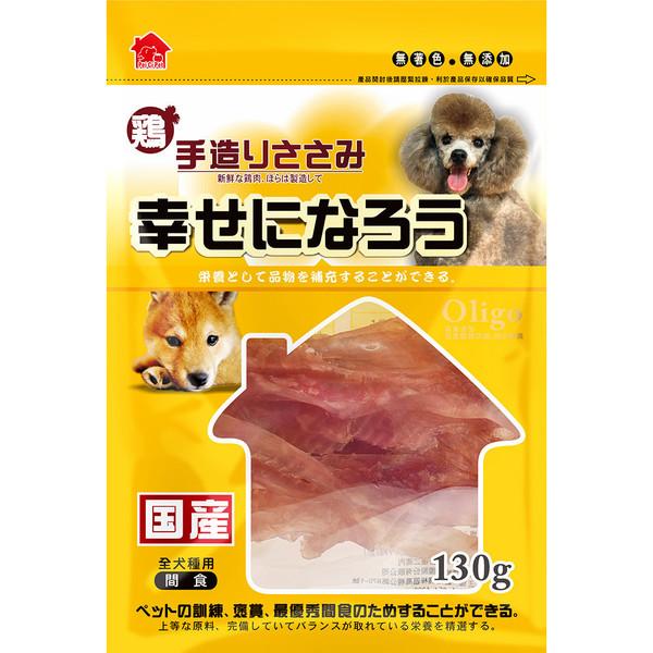 【PeiCi 沛奇】幸福時光130g-火雞肉筋/火雞肉筋片
