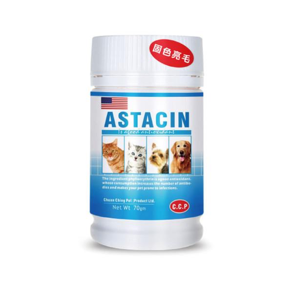 【C.C.P】天然蝦紅素70g/ASTACIN