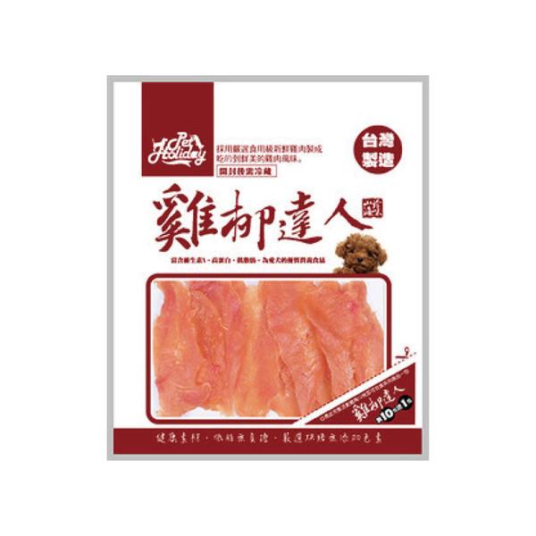 【雞柳達人】軟嫩雞胸肉片/雞腿肉片  135g