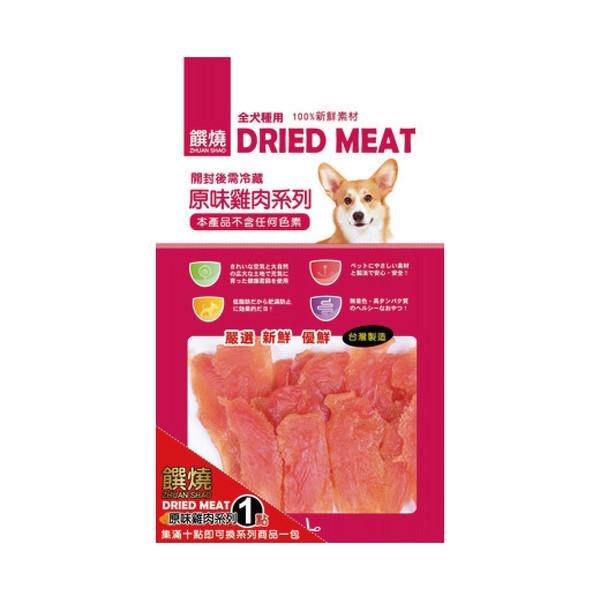 4710345025717(E)饌燒香烤雞腿肉片-130g