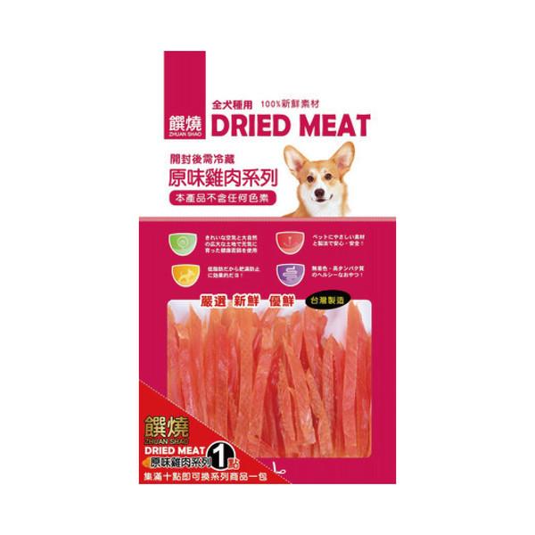 【饌燒】香烤雞腿肉絲120g/雞腿肉片130g