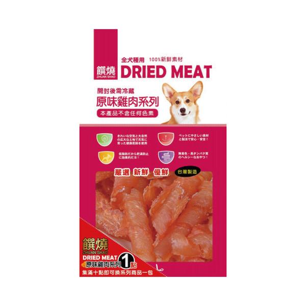 4710345025762(E)饌燒香烤雞肉捲-110g