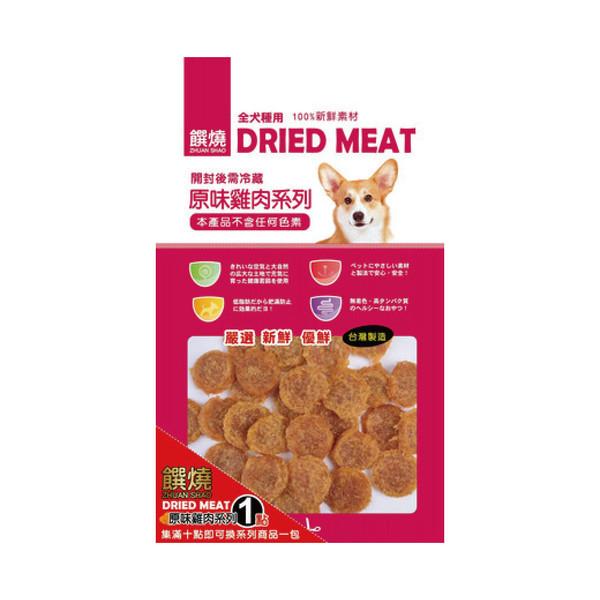 【饌燒】蜜汁雞腿肉圓片-140g