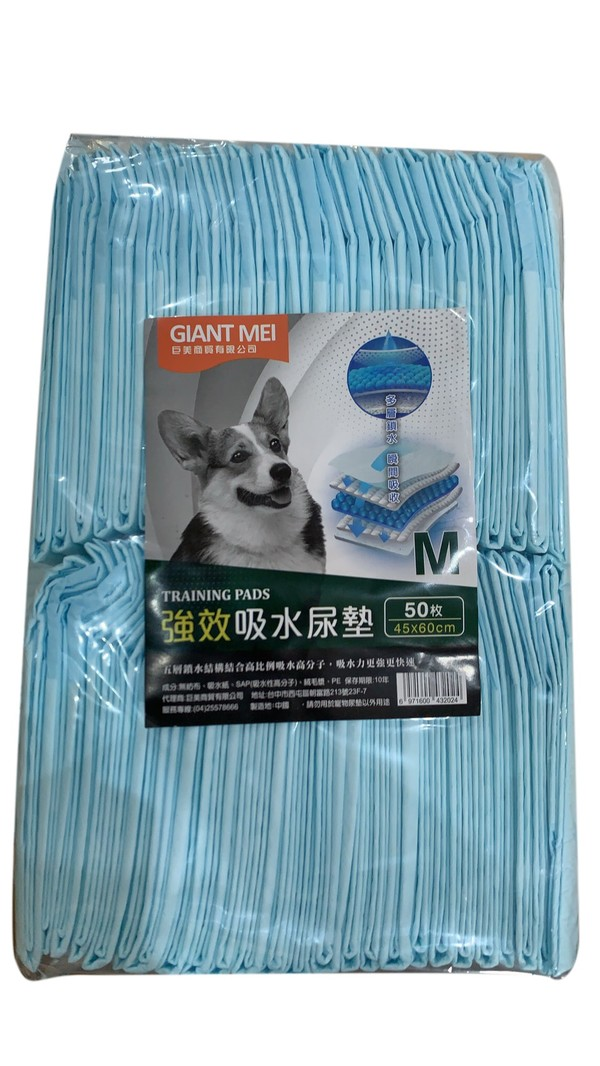 【GIANT MEI 巨美】強效吸水尿墊/尿布 M (50枚/1箱8入)
