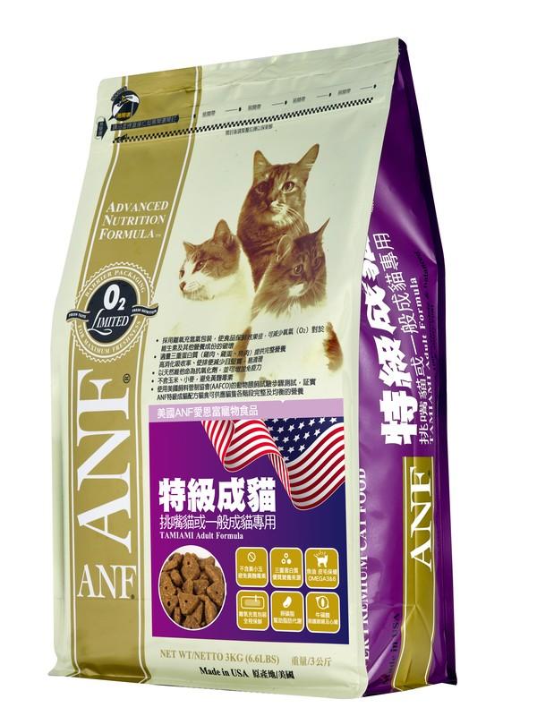 【ANF 愛恩富】特級成貓(1.5K/3K/6K)