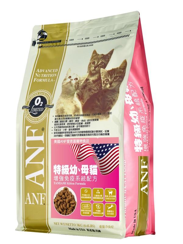 072693164208ANF(貓)特級幼母貓1.5K