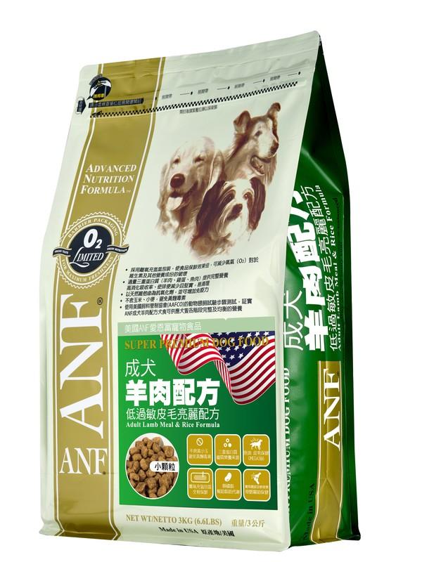 090972314120ANF(犬)成犬羊肉小顆粒15K