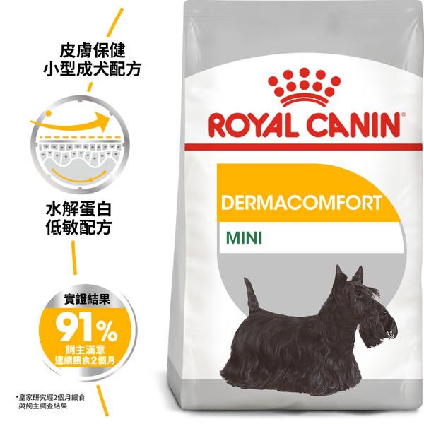 3182550893916皇家(犬)好膚小型成犬DMMN  3KG