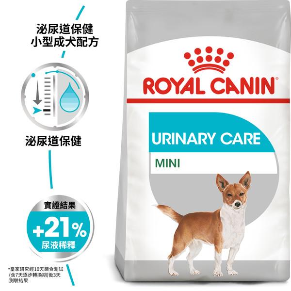 3182550895156皇家(犬)泌尿保健小型成犬UMN  3KG
