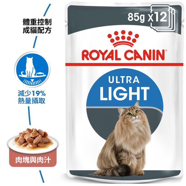9003579308769皇家(貓)皇家體重控制貓專用濕糧L40W 85G