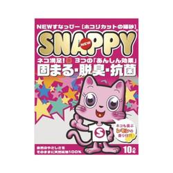 4717347003552(礦)檸檬(複合細砂) 10L SNAPPY
