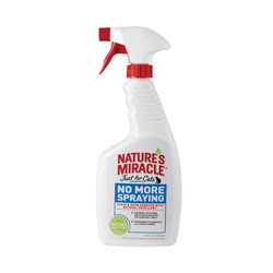 8in1自然奇蹟-(貓用)驅離除臭噴劑(天然酵素)24oz 018065057815