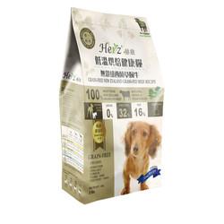 4711404193880赫緻(犬)無穀紐西蘭牛肉2lb