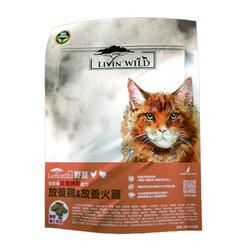 4716609691650野宴(貓)全齡無穀 放養雞&放養火雞1LB(454G)