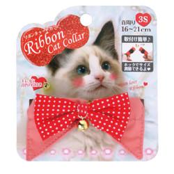 4975023669342日本紳士(紅3S)蝴蝶結伸縮貓領結