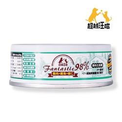 4718005730124超越汪喵(貓)貓罐雞肉鰹魚蝦仁大餐80g
