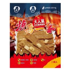 4716609961838燒鳥一番雞肉起司丁片180g