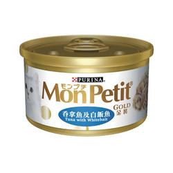 45070778貓倍麗金罐 鮮嫩鮪魚銀魚 85g