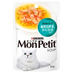 4902206202713貓倍麗嫩雞蔬菜極品高湯40g