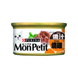 45036378貓倍麗(貓)主食罐-香烤嫩雞85g