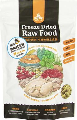 4710345540661汪喵-貓咪冷凍乾燥生食餐-鮭魚雞肉80g