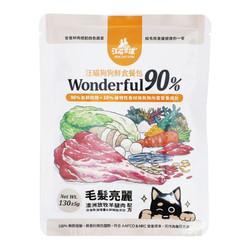 8865465271417汪喵-狗狗90%鮮食餐包 毛髮亮麗配方