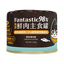 4710345541224汪喵-(貓)98%鮮肉無膠主食罐 165g 雞肉扁鱈(大罐)