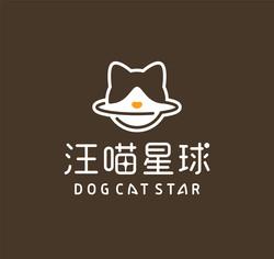 汪喵星球 DOG CAT STAR