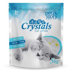 4712960881754(水晶)寵物物語 冰晶貓砂-蘋果香 5KG