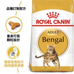 3182550864091皇家(貓)BG40豹貓2KG