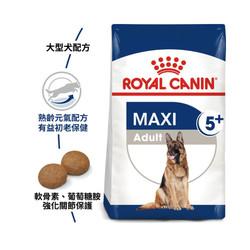 3182550402316皇家(犬)SGR+5/MXA+5大型成熟犬15KG