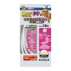 4976555943009Doggyman犬貓用線路防咬保護套1.8M
